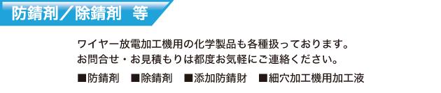 pgw05_02