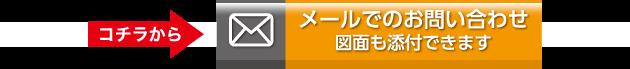 pt_mail