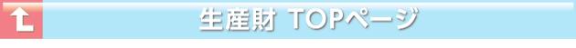 sb_top