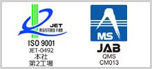 ISO9001_JAB_QMS_013